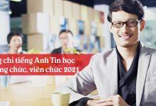 Photo of Chứng chỉ tiếng anh tin học thi công chức, viên chức 2021