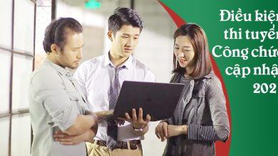 Photo of Điều kiện thi công chức là gì? Muốn thi công chức bạn cần chuẩn bị những gì?